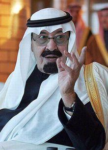 Король Саудовской Аравии Абдалла бин Абдель Азиз / Фото: eg.ru
