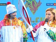Представлен факел эстафеты Олимпийских игр в Сочи / Кадр: Россия 24
