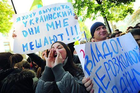 Яворивский, Матиос и Фарион предлагают все языки, кроме украинского, признать иностранными и ввести «языковой» экзамен для чиновников / Фото : ukrslovo.net