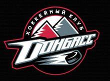 ХК «Донбасс» стал победителем суперфинала Континентального кубка