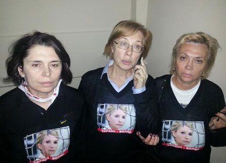 Слюз, Денисова, Кужель требуют уволить судью / Фото Арсен Аваков