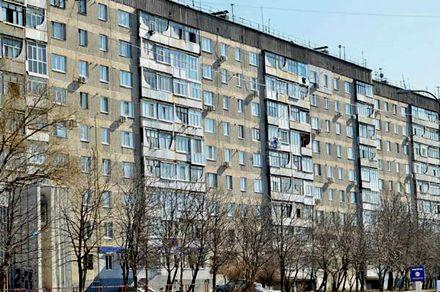 В минулому році більше 4-х тисяч українських сімей отримали житло / Фото: Novosti.kr.ua