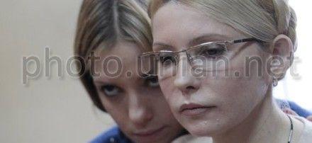 Надоша: А какому же суду поверит Тимошенко?