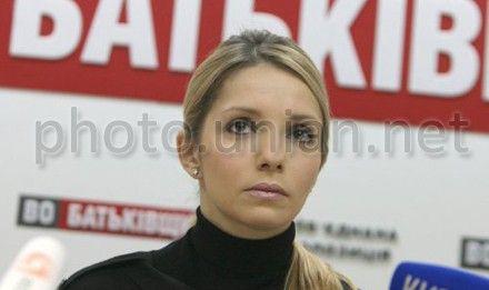 Yevgenia Tymoshenko is in Strasbourg today