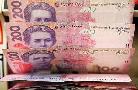 Дефицит госбюджета Украины в январе-апреле вырос в 3,6 раза – до 16,145 млрд грн / Фото : nabu.com.ua