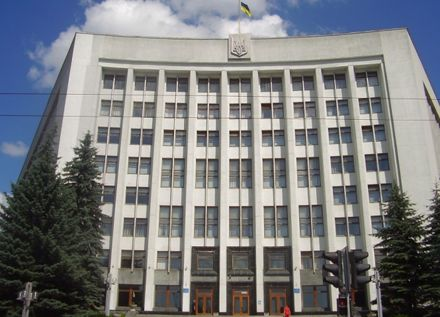 Тернопільська облрада / Фото: express.te.ua