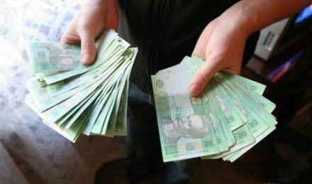 зарплата / kri.com.ua