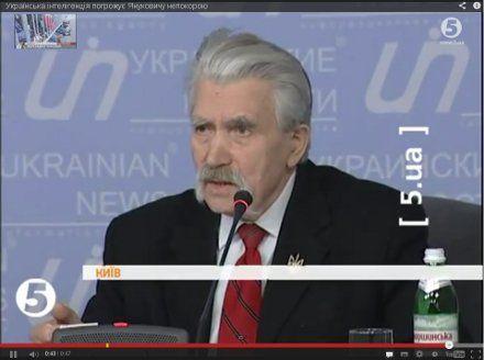 Левко Лукьяненко (видео)