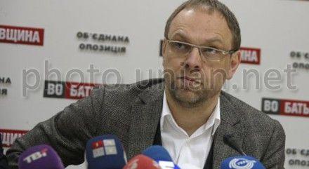 Власенко говорит, что история повторяется