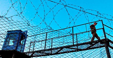 Прокуратура начала расследование в отношении должностных лиц СИЗО / Фото: dengi.onliner.by
