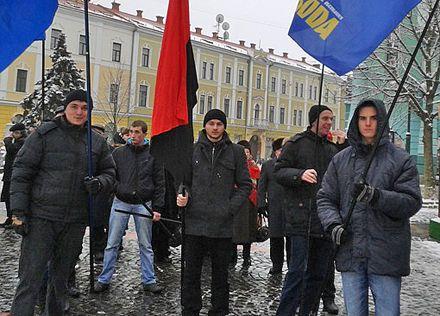 В Донецке в честь 95-летия боя под Крутами прошло шествие активистов ВО «Свобода» / Фото: zakarpattya.net.ua