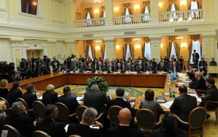Участники заседания Совета предпринимателей при Кабинете Министров Украины, 29 января 2013 г.
