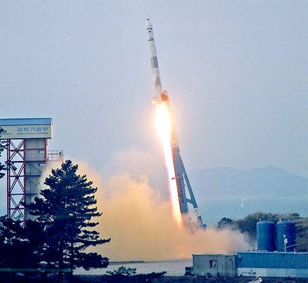 KSLV-1 успешно вывела спутник на орбиту Земли / Фото : kari.re.kr