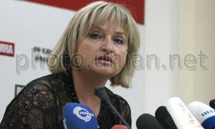Ирина Луценко: предложения звучали перед операцией