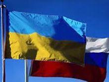 Флаги Украины, России