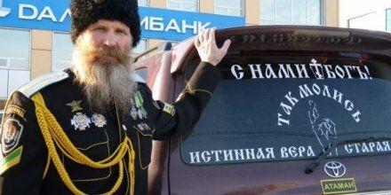 В России зарегистрирована Казачья партия / Фото : oreninform.ru