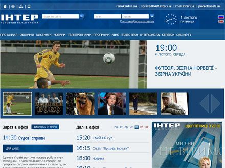 U.A. Inter Media Group Limited основана в 2005 году