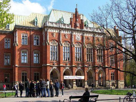 Главное здание Ягеллонского университета в Кракове