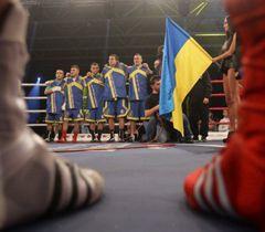 «Українські отамани»