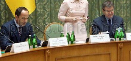 Тимошенко вычеркнули из евроинтеграционного заявления ВР