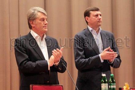 Віктор Ющенко та Сергій Бондарчук