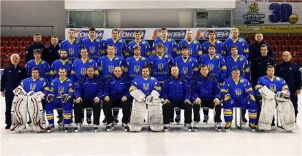 Национальная зборная Украины по хоккею / Фото: Fhu.com.ua