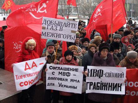 Комуністи / Фото: 62.ua