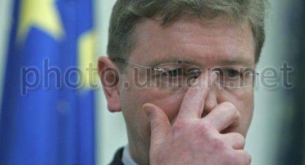 Штефан Фюле