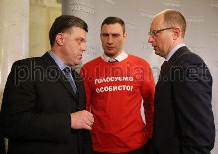 Олег Тягнибок, Віталій Кличко і Арсеній Яценюк