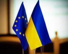 Европа на реализацию реформ предоставила Украине более 610 миллионов евро