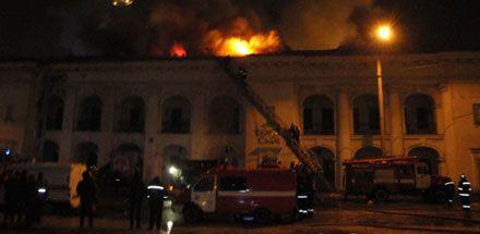 Причина пожара и убытки выясняются / Фото Государственной службы по чрезвычайным ситуациям