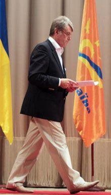 Ющенко исключён из своей партии — «Наша Украина»