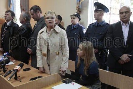 Тимошенко уже два года, как арестована