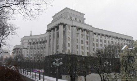 Пресс-служба КМУ объясняет это тем, что в зале не хватает мест/ Фото : ntser.gov.ua