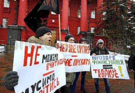 Студенты Киевского Национального университета проводят акцию возле Красного корпуса, 11 февраля 2013 г.