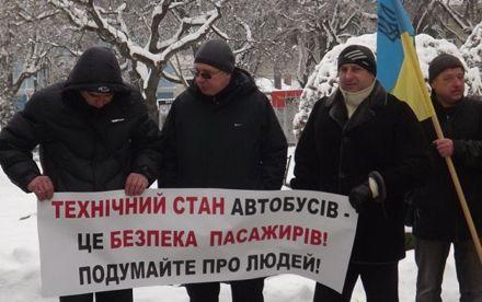 Тернопольские перевозчики требуют поднять цену на проезд в маршрутках / Фото: 0352.com.ua