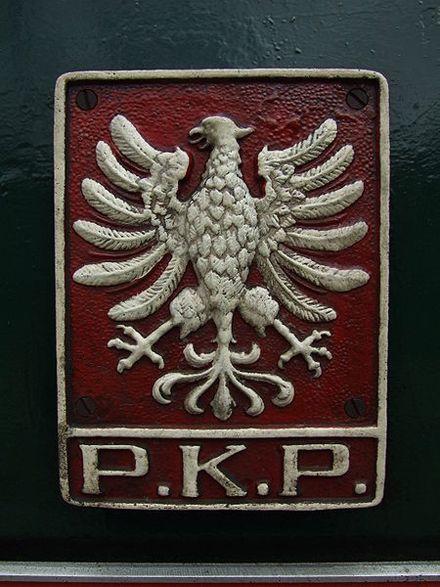 PKP решила экономить / Фото: Wikipedia.org