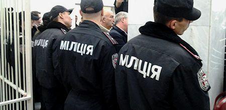 Беркут / Фото: Фото Тетяны Николаенко - Украинская правда