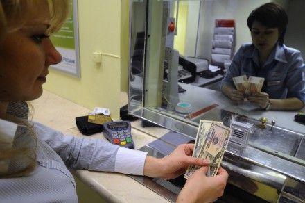 Небольшие банки обошли конкурентов по темпам прироста депозитного портфеля / Фото : ИТАР-ТАСС