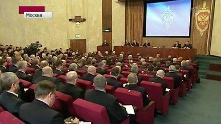 Путин выступает перед руководящими сотрудниками Федеральной службы безопасности, 14 февраля 2013 г.
