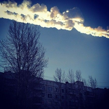 метеорит / Фото : vk.com