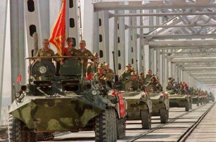 Войска СССР покидают Афганистан