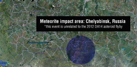 Обломки метерита под Челябинском уже не ищут