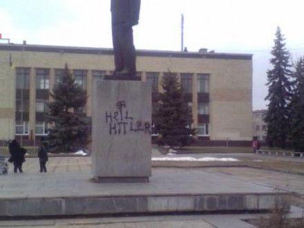 Ленина разрисовали свастикой / Фото: obrii.com.ua
