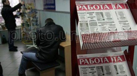 Задерживают и выплаты по безработице