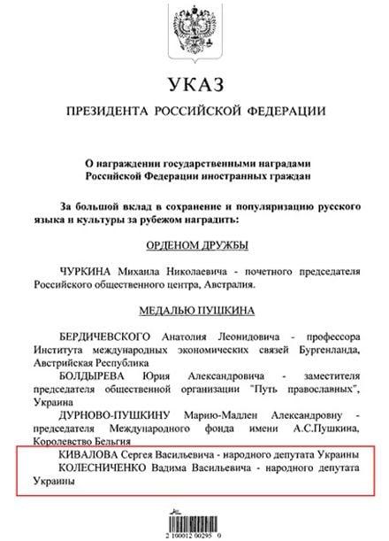 """Охендовский уверяет, что нынешний состав ЦИК является """"наиболее профессиональным"""" - Цензор.НЕТ 928"""