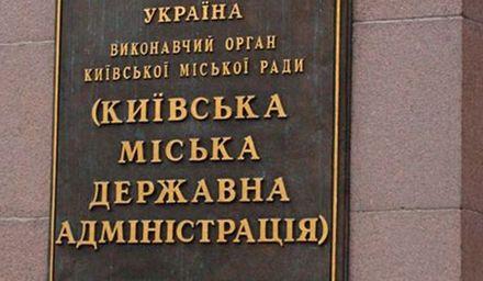 Киевсовет предоставил разрешение на застройку 147 га Беличанского леса / Фото: Hvylya.org
