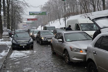 Авто / Фото: Kiev-forum.org