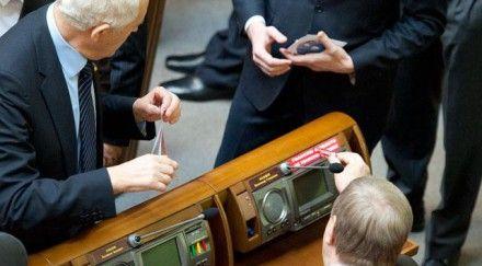 наліпка / Фото : Цензор.net