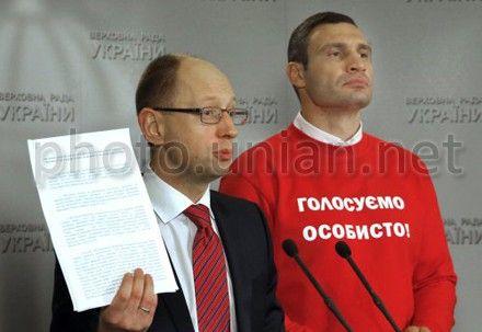 Віталій Кличко та Арсеній Яценюк